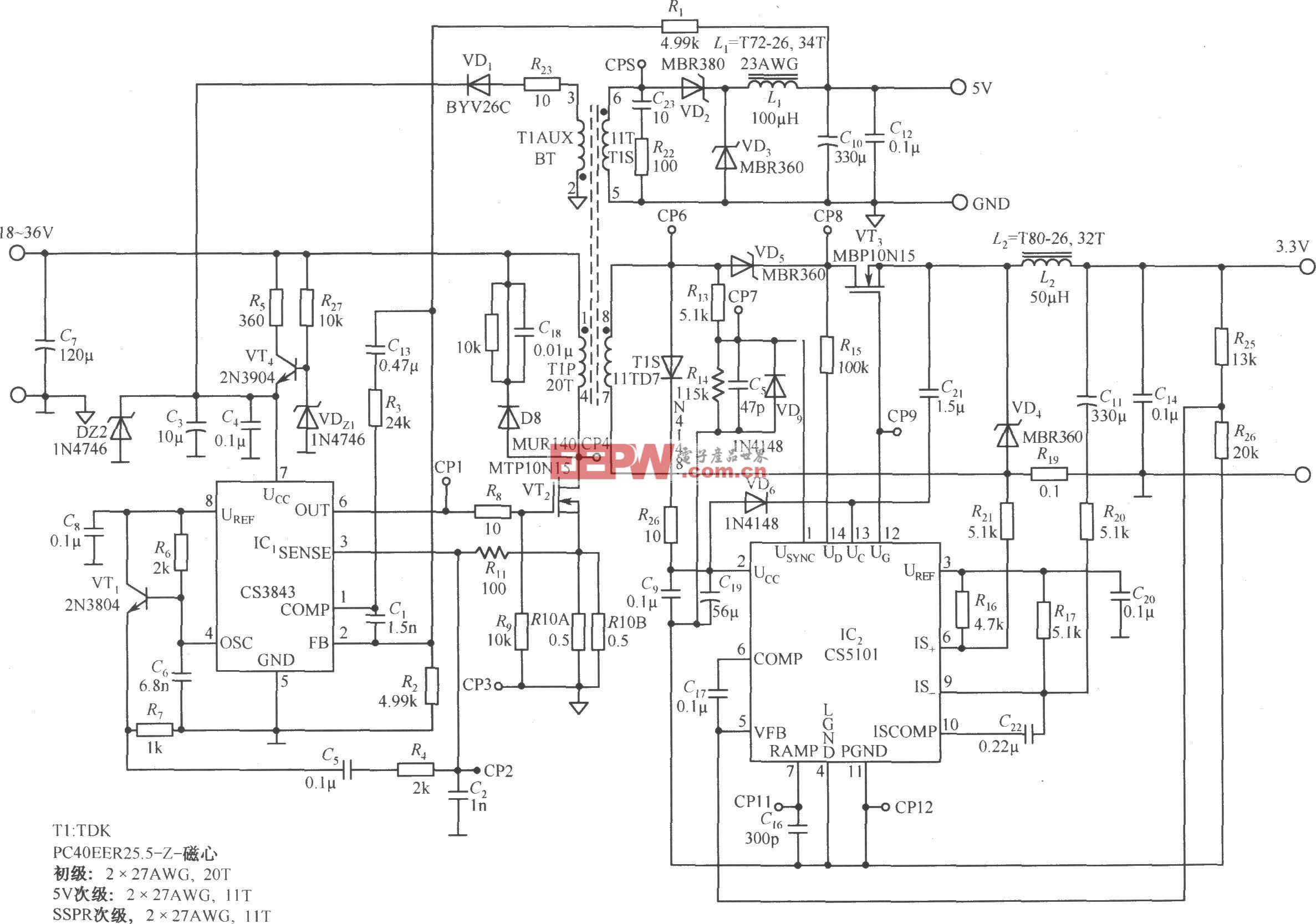 由CS3843和CS5101构成的输出为5V/3.3V开关直流稳压电源电路