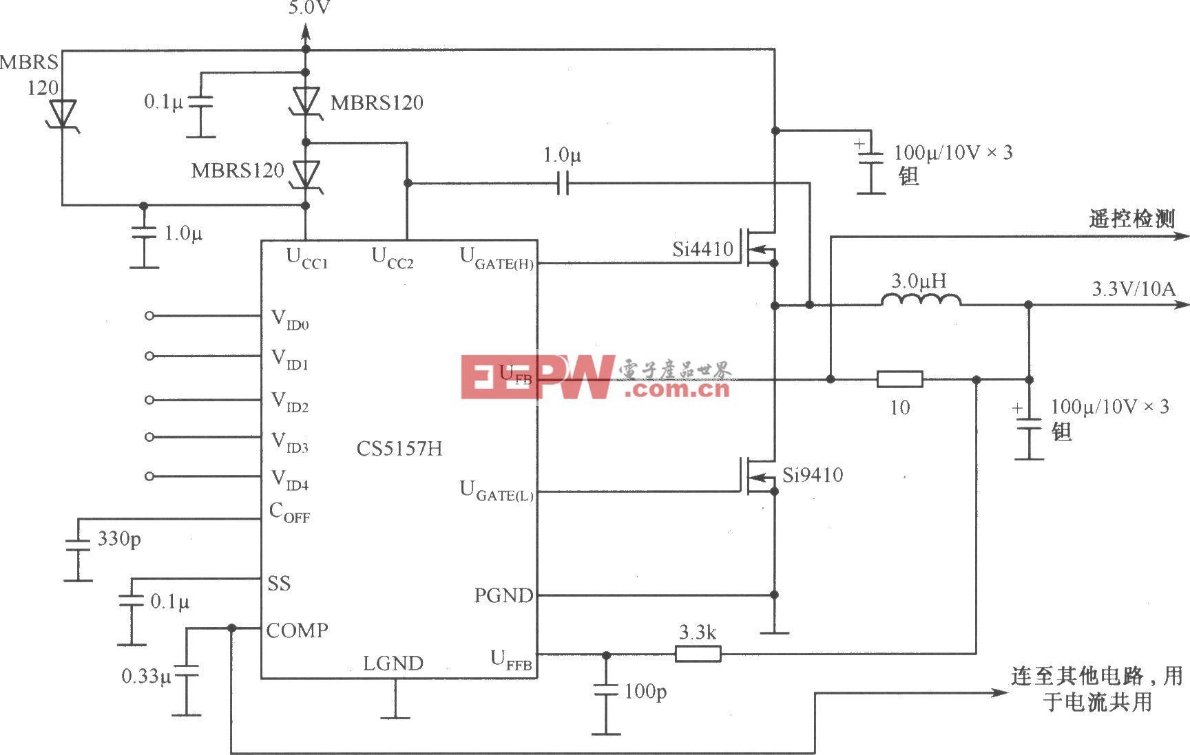 CS5157H构成的有电流共用的5.0V至3.3V/10A变换器
