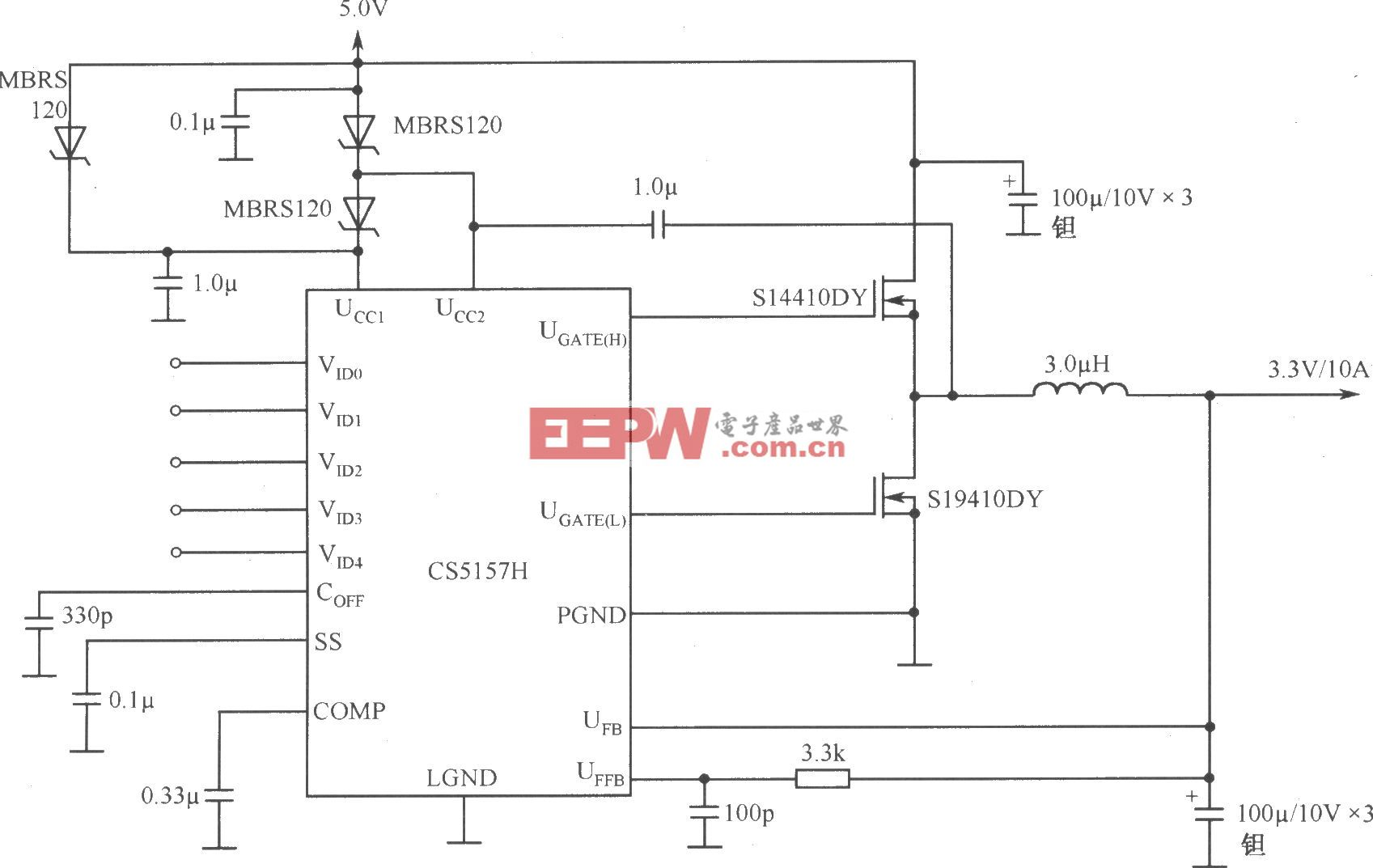 CS5157H构成的5.OV至3.3V/10A变换器
