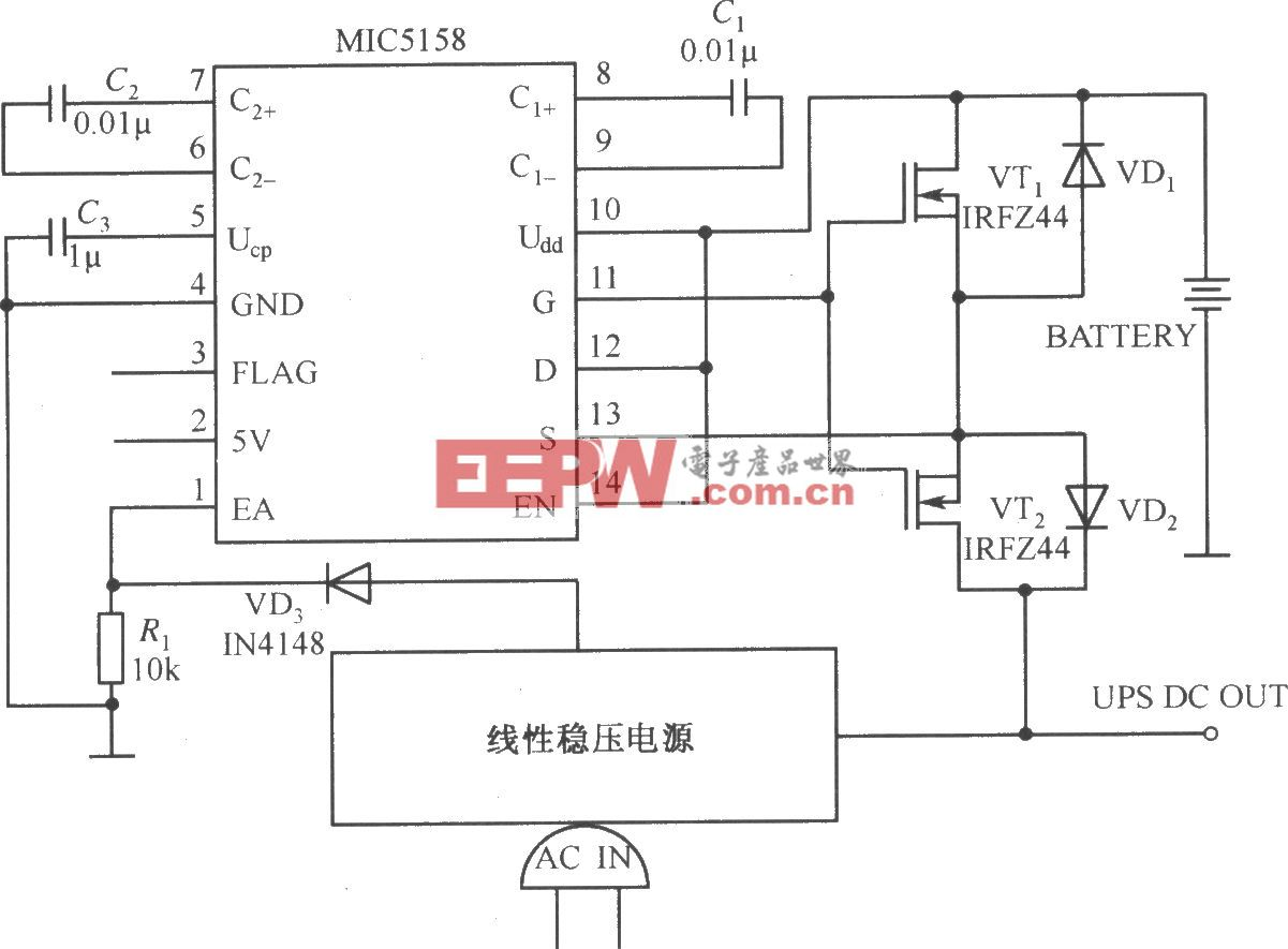 MIC5158構成的不間斷電源電路
