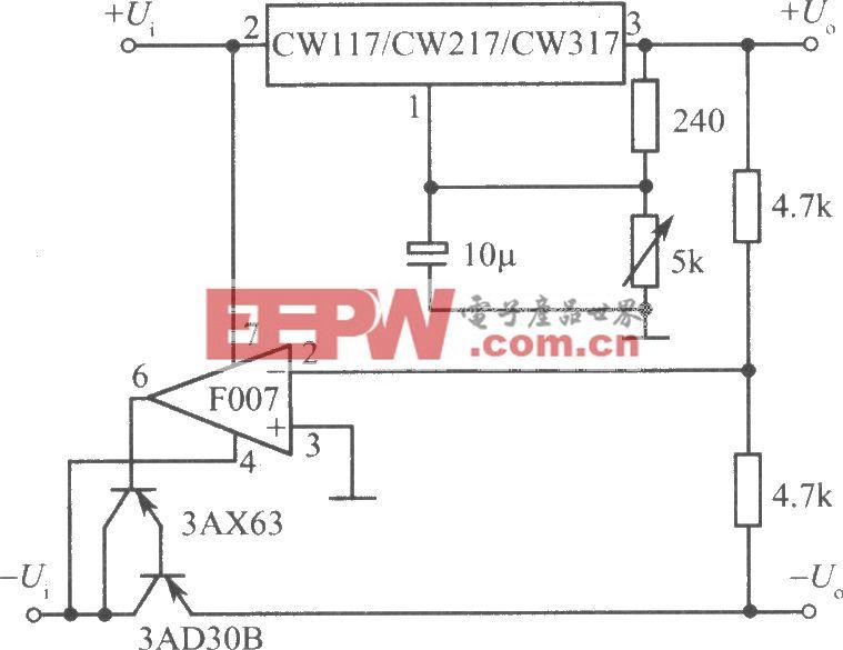 CW117/CW217/CW317构成正、负输出电压跟踪的集成稳压电源之一