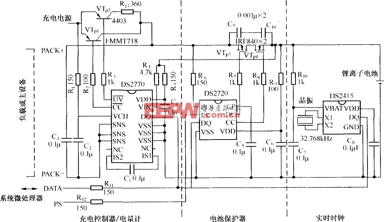 新型高性能锂离子电池充电器设计方案图(DS2770,DS2720)