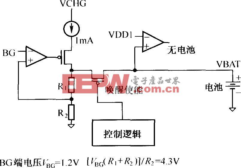 TWL2213锂离子电池充电过程