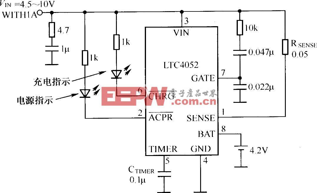 由LTC4052构成的充电电路