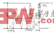 过电压保护电路实例