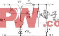 串联稳压电源的短路与过载保护电路