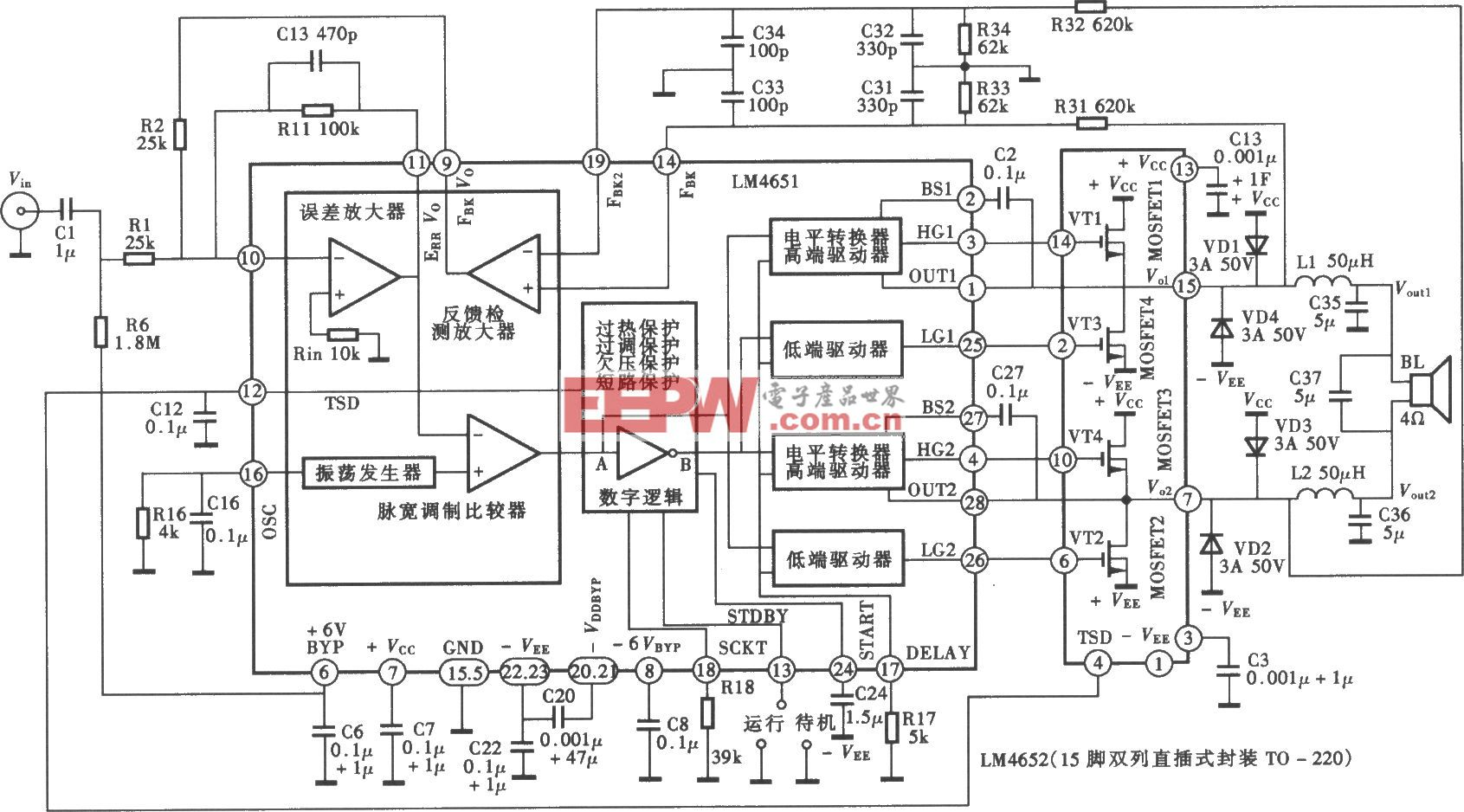LM4651/LM4652D类170W音频功放电路