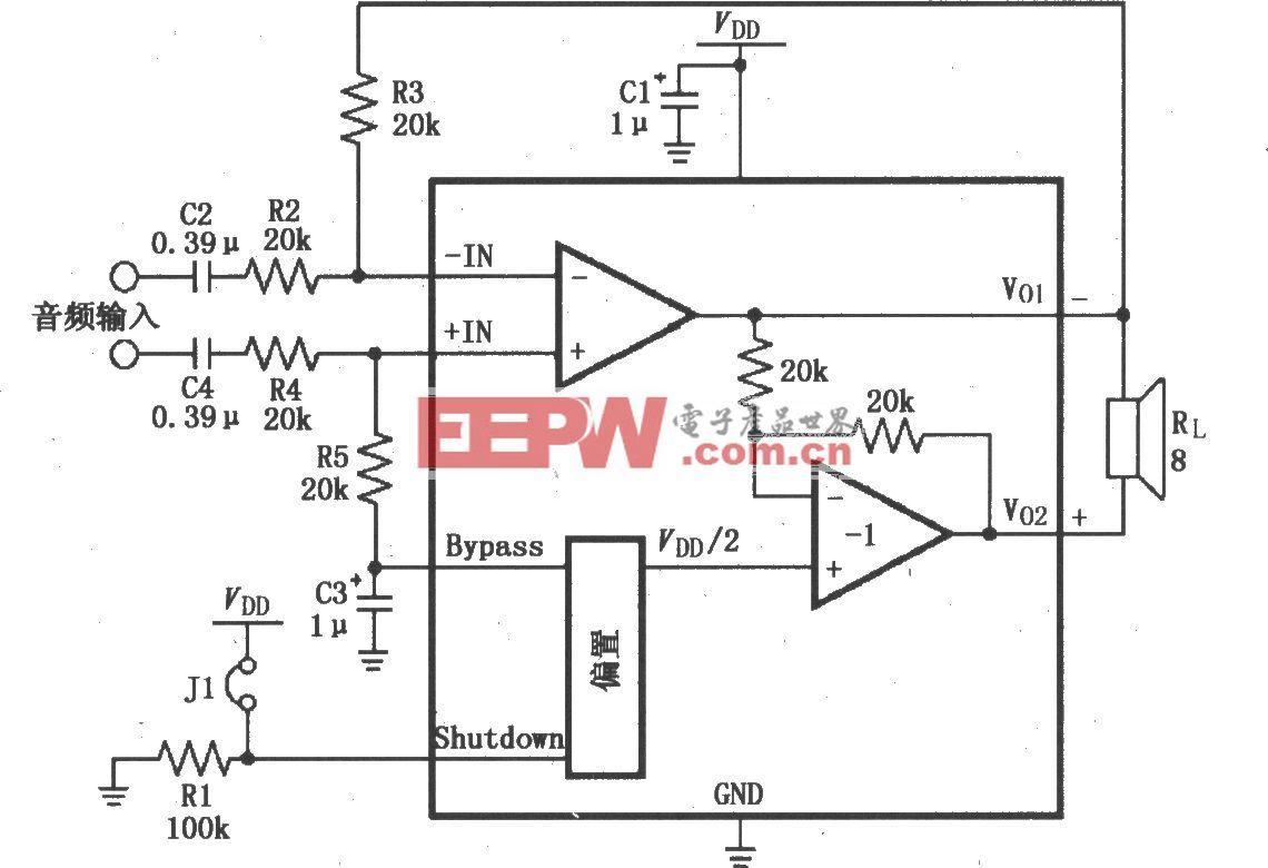 LM4904差分输入音频放大电路