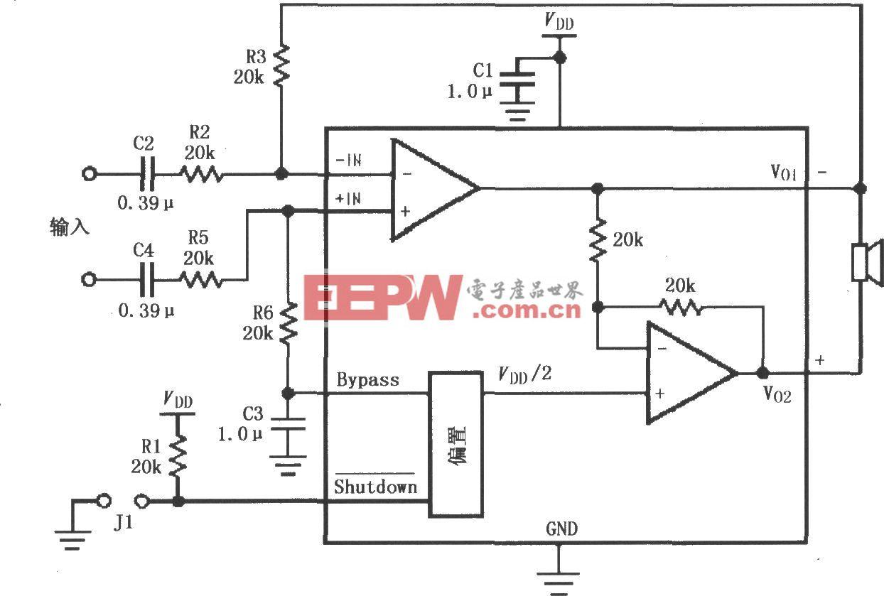 LM4902差分輸入音頻放大電路