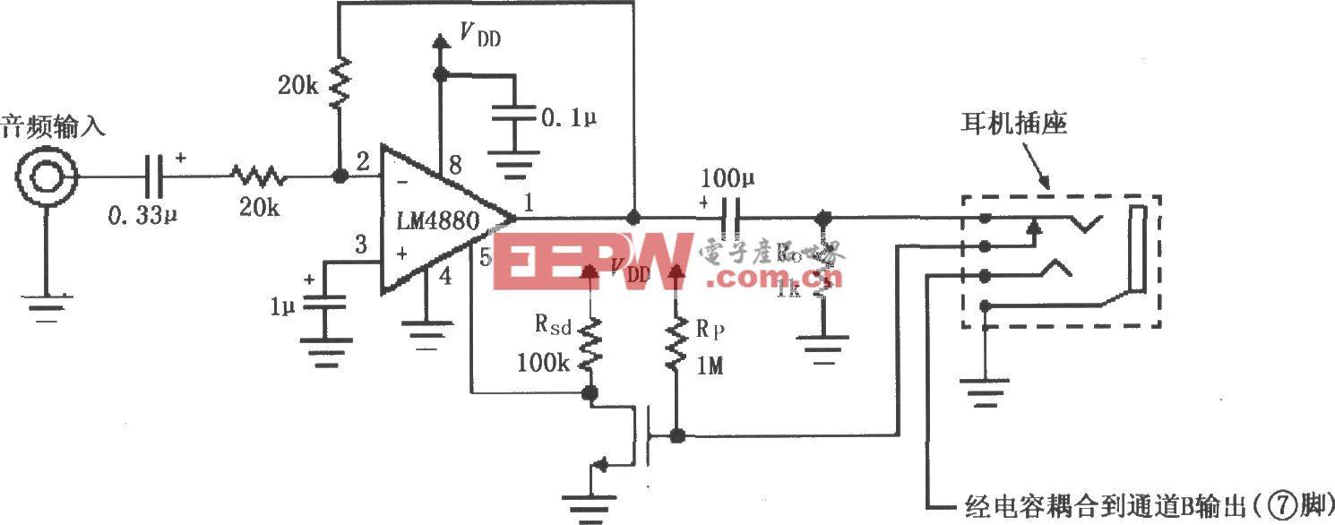 LM4880自动关△断电路一