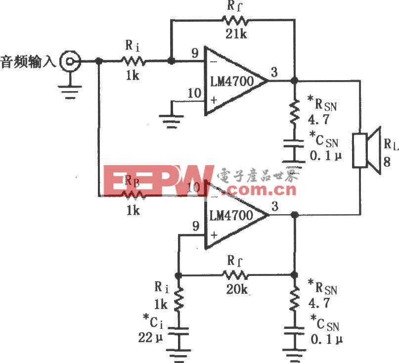 LM4700/4701构成的电桥输出音频功率放大器电路