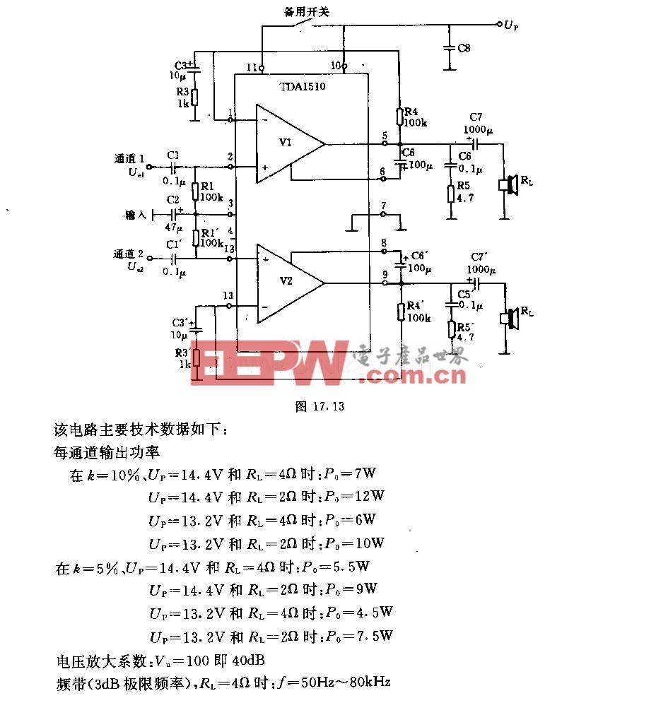 双通道集成功孪放大器电路
