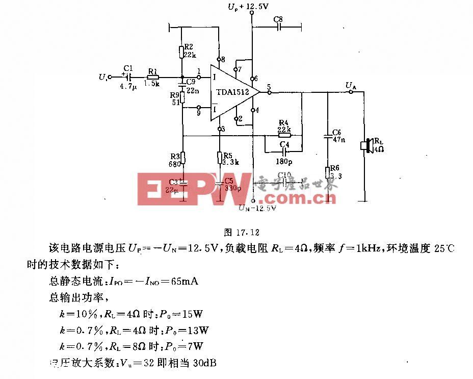 采用TDAl512的末级放大器电路