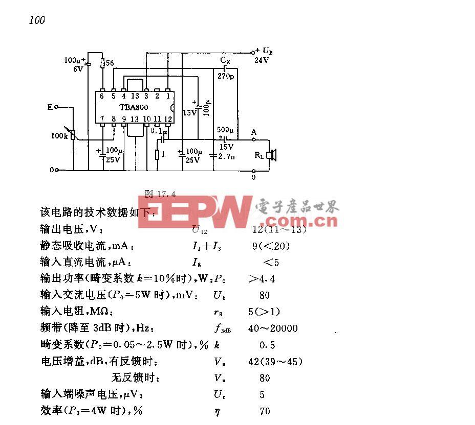 采用单片集成串联推挽电路TBA800的5w放大器电路