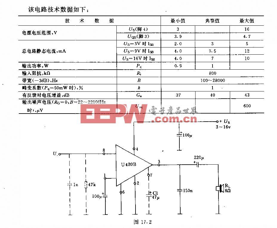 1w低频集成放大器电路