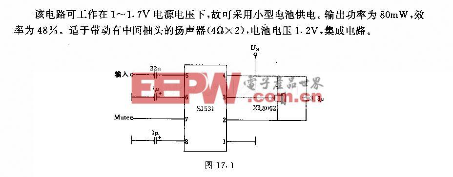 电池电压为1v的低频末级集成放大器电路