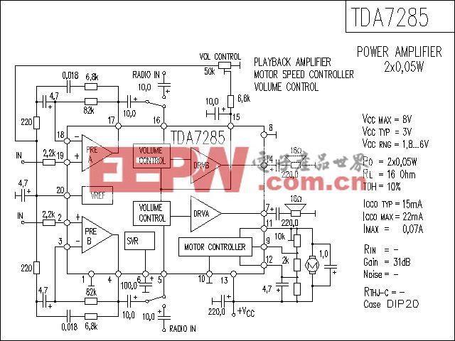 TDA7285功放电路