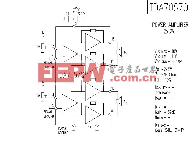 TDA7057Q功放电路