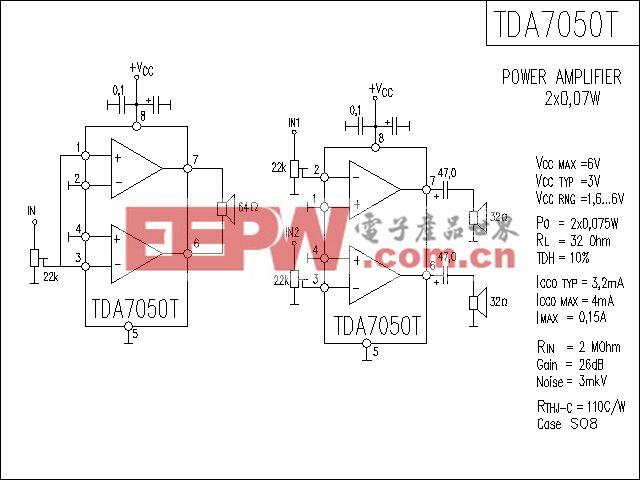 TDA7050T功放电路