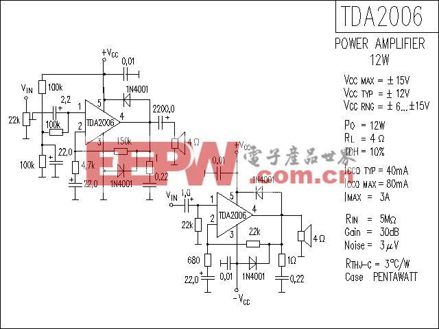 TDA2006功放电路