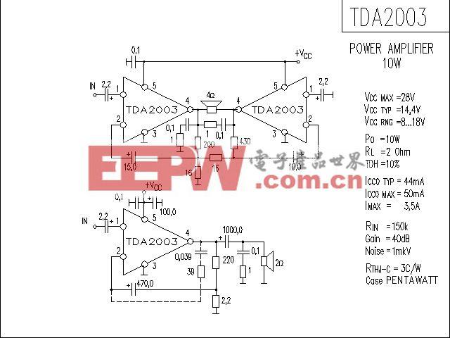 TDA2003NEW功放电路