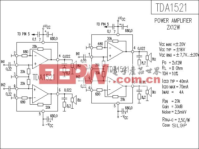 TDA1521功放电路