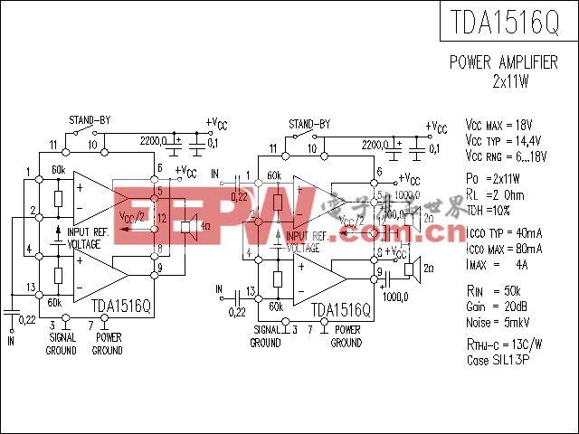 TDA1516Q功放电路