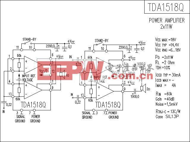 TDA1518Q功放电路