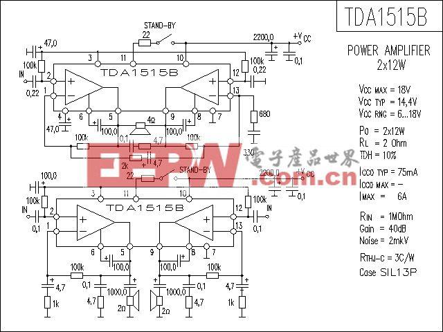 TDA1515B功放电路