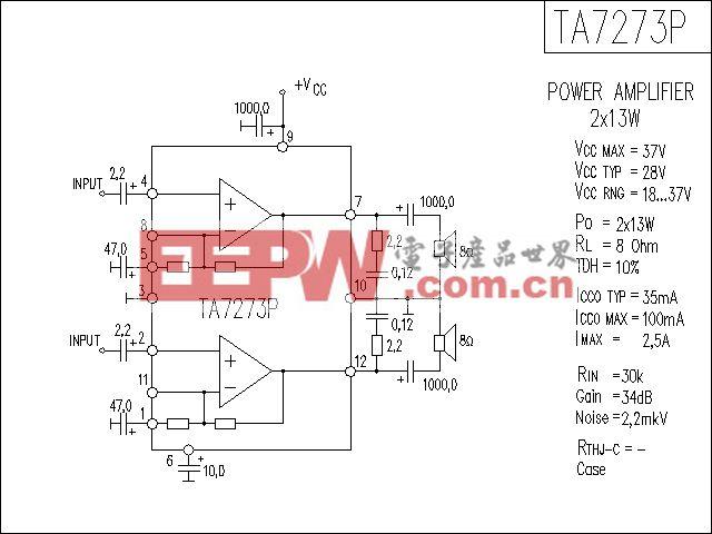 TA7273P功放电路