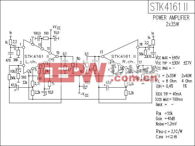 STK4161-2功放电路
