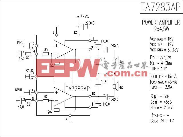 TA7283AP功放电路
