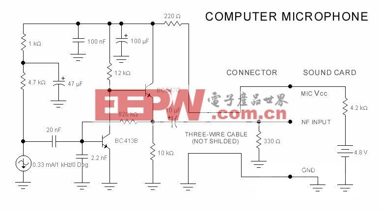 计算机麦克风电路图