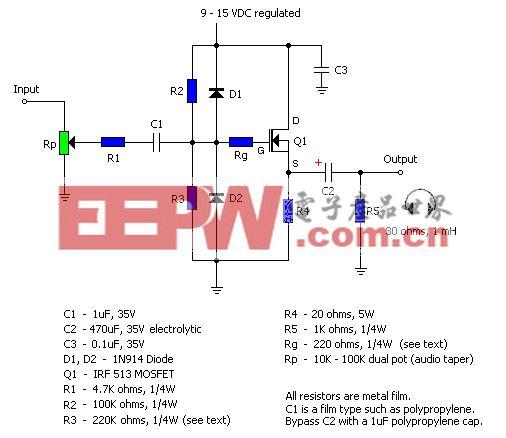 MOSFET A 类放大器