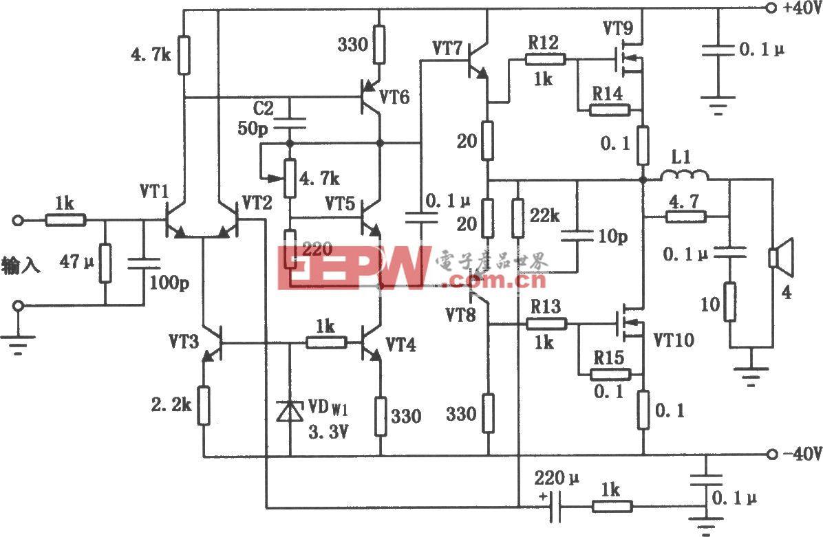 场效应管80W音频功率放大电路