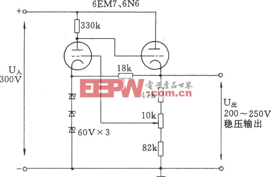 双三极电子管稳压电路