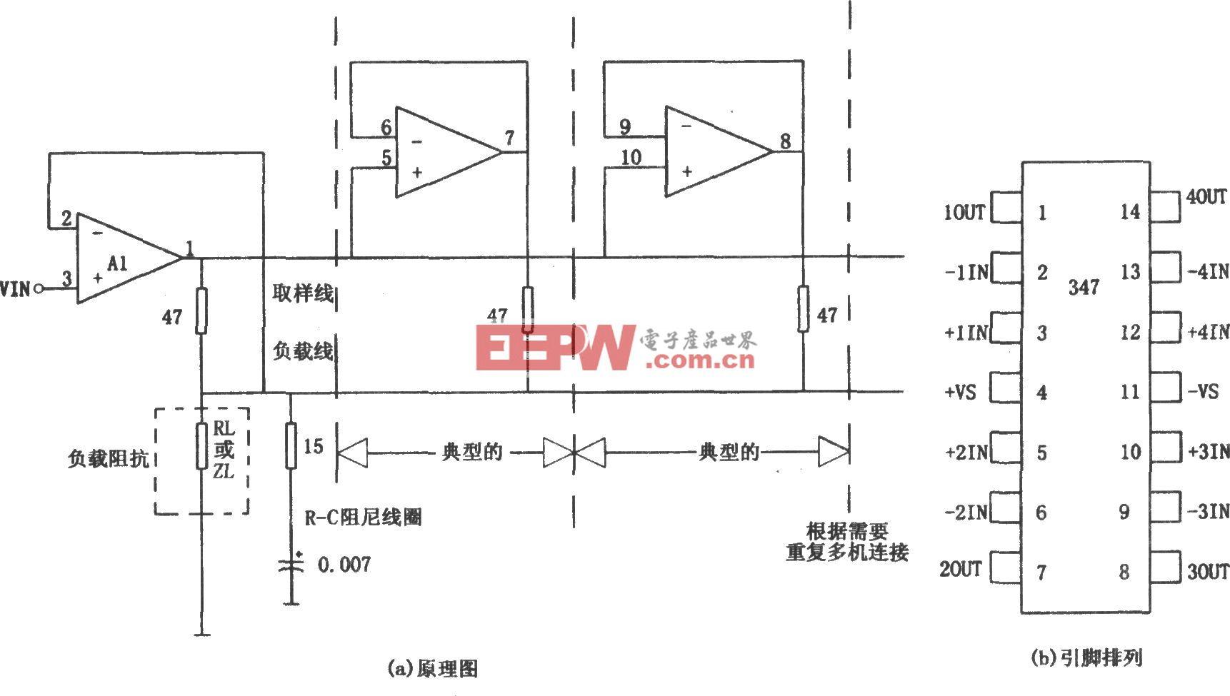 通用复合并联缓冲器(LF347)