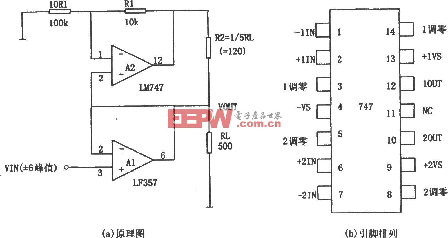 自举复合放大缓冲器(LM747、LF357)