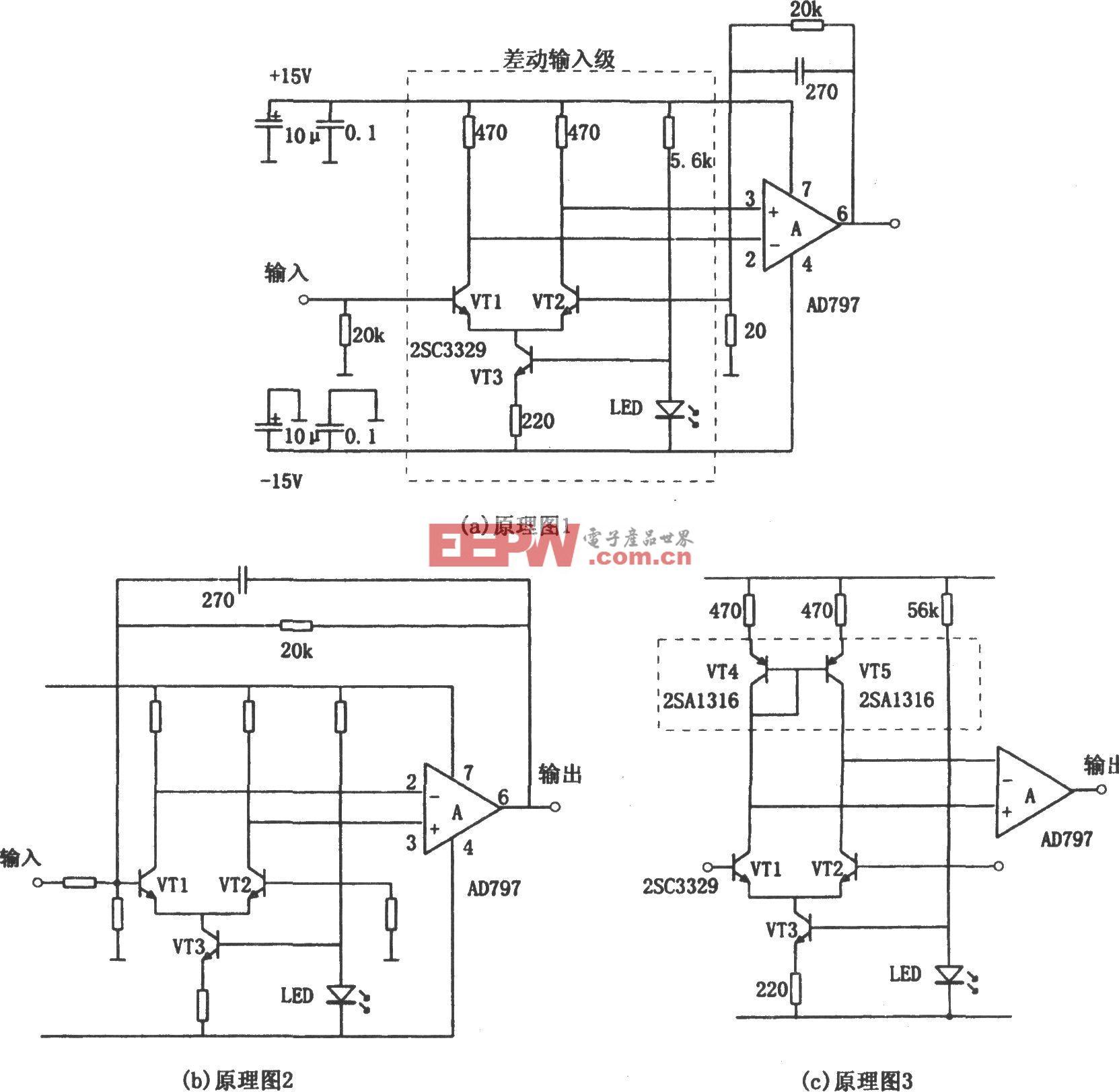 低噪声高精度磁头放大器(AD797)
