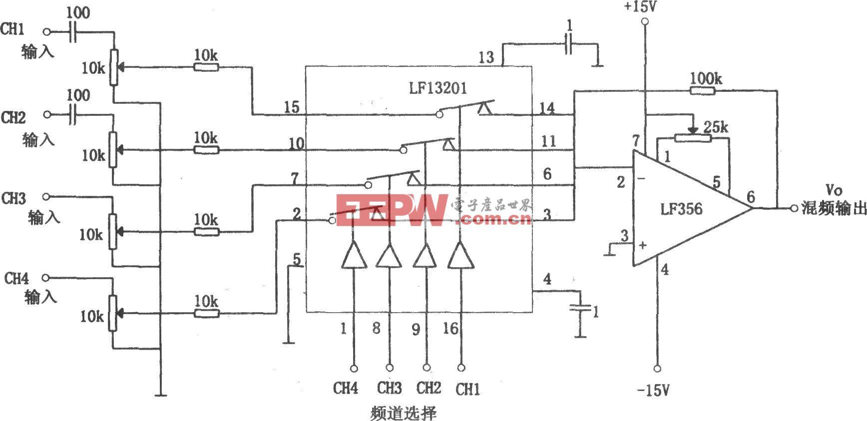 四通道电子开关音频混频器