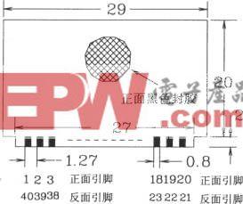 语音外理器VTV001B典型应用电路图