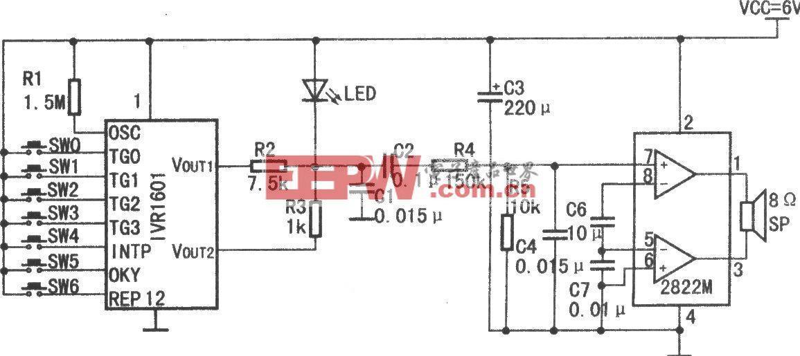 HY8000A外接小功率音頻放大器電路原理圖