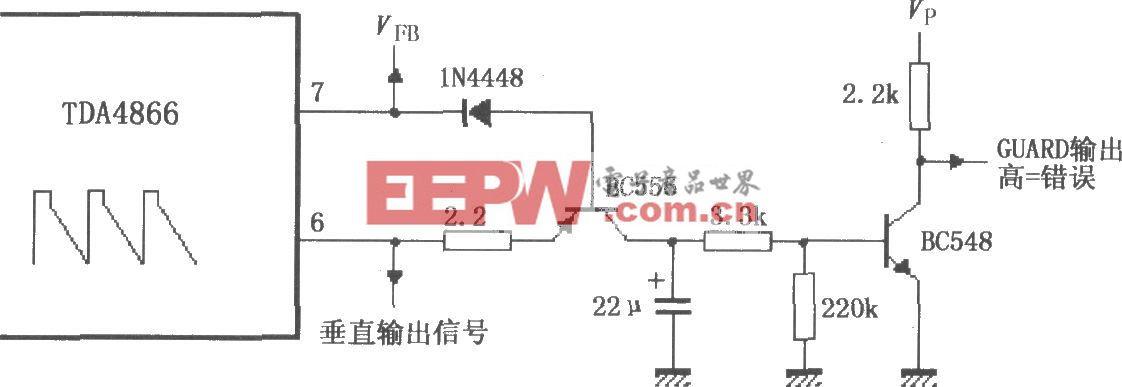 由TDA4866构成的外部保护信号发生器电路