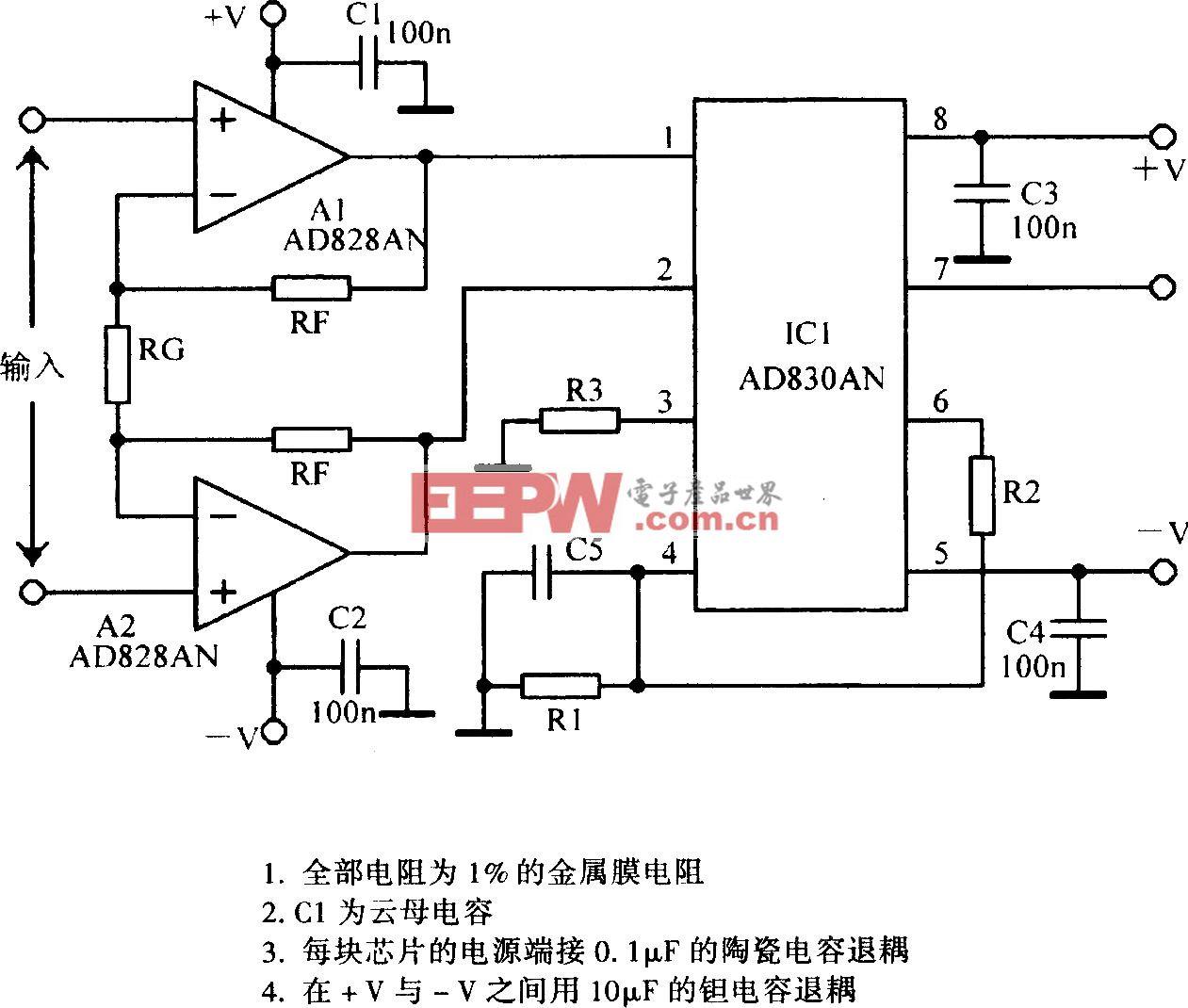 290MHz测量放大电路