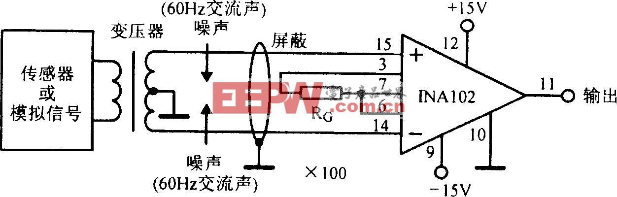 变压器耦合放大电路