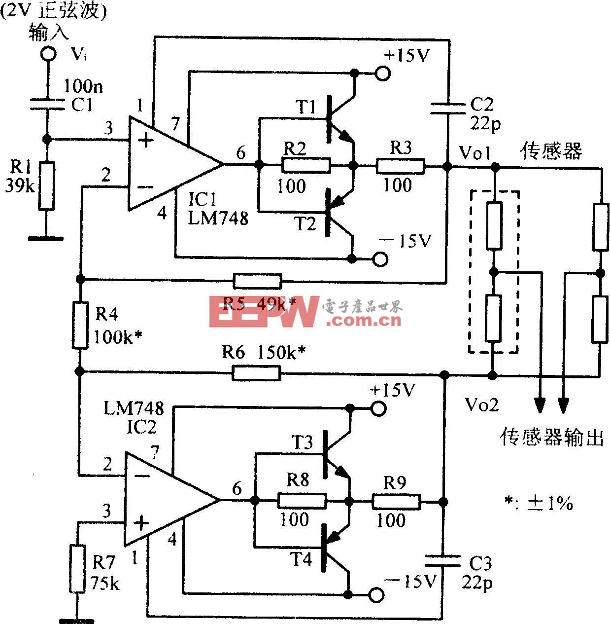 交流电桥对称激励电路