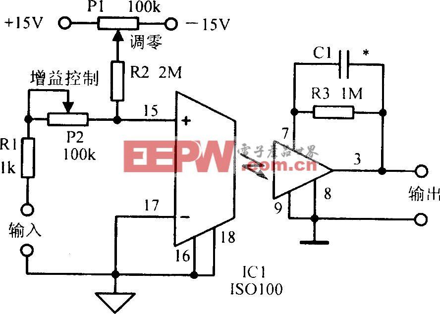 增益可调的测试设备隔离放大电路