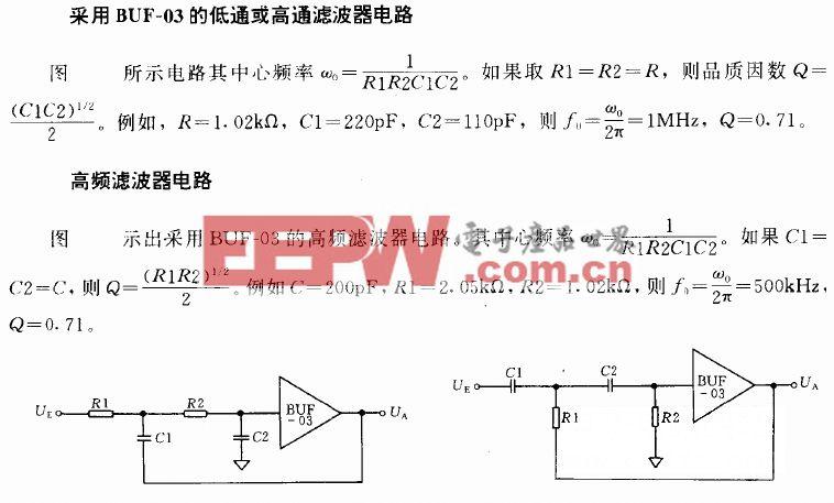 采用BUF-03的低通或高通滤波器电路