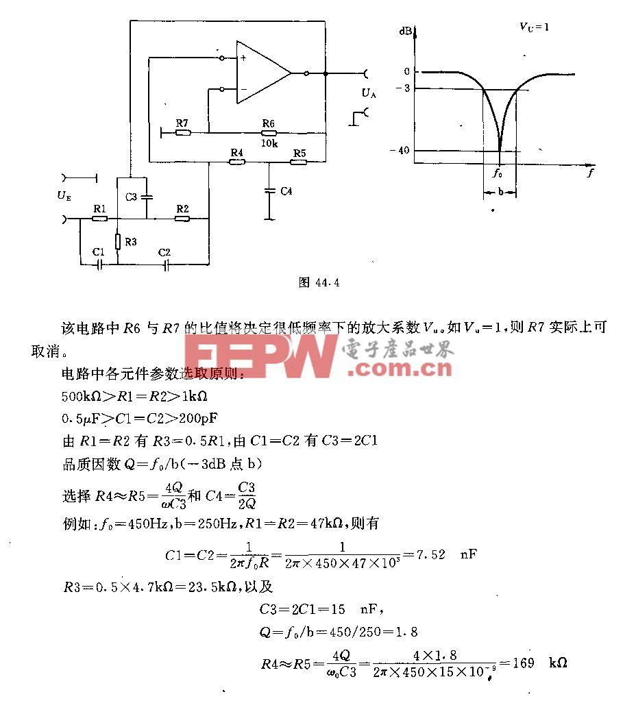 带阻滤波器电路