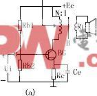 低频功率放大器